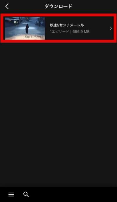 Abemaプレミアムの映画の見方を解説画像