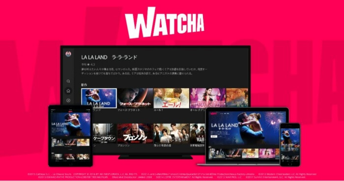 WATCHA公式サイト