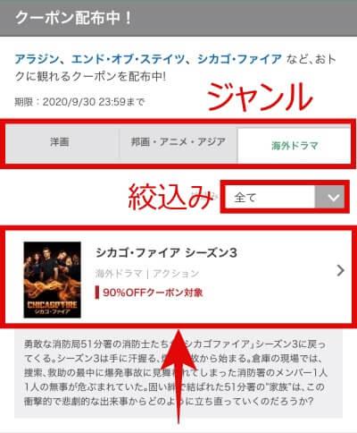 music.jpの動画ジャンルと見たい動画選択