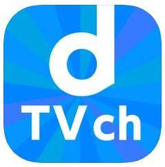 dTVチャンネル アプリアイコン